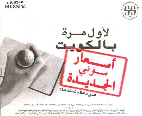 ahly-stamp1.jpg