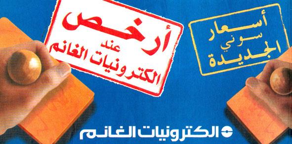 ahly-stamp2.jpg