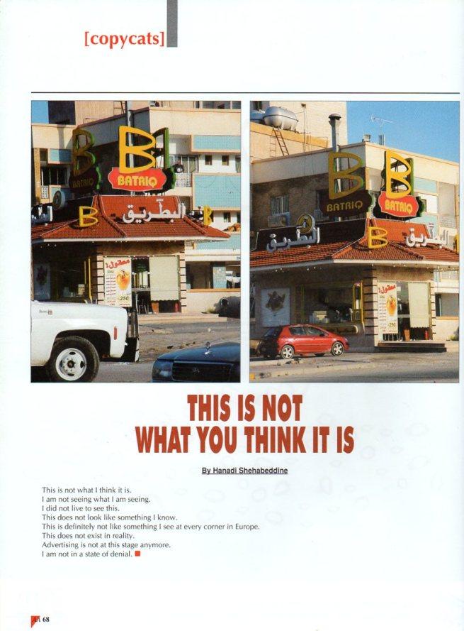 McDonald111