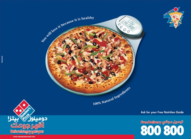 dominos-reveal-ad