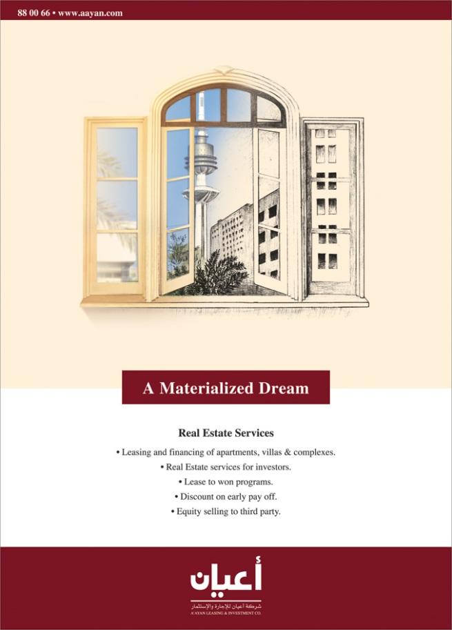 aayan-real-estate