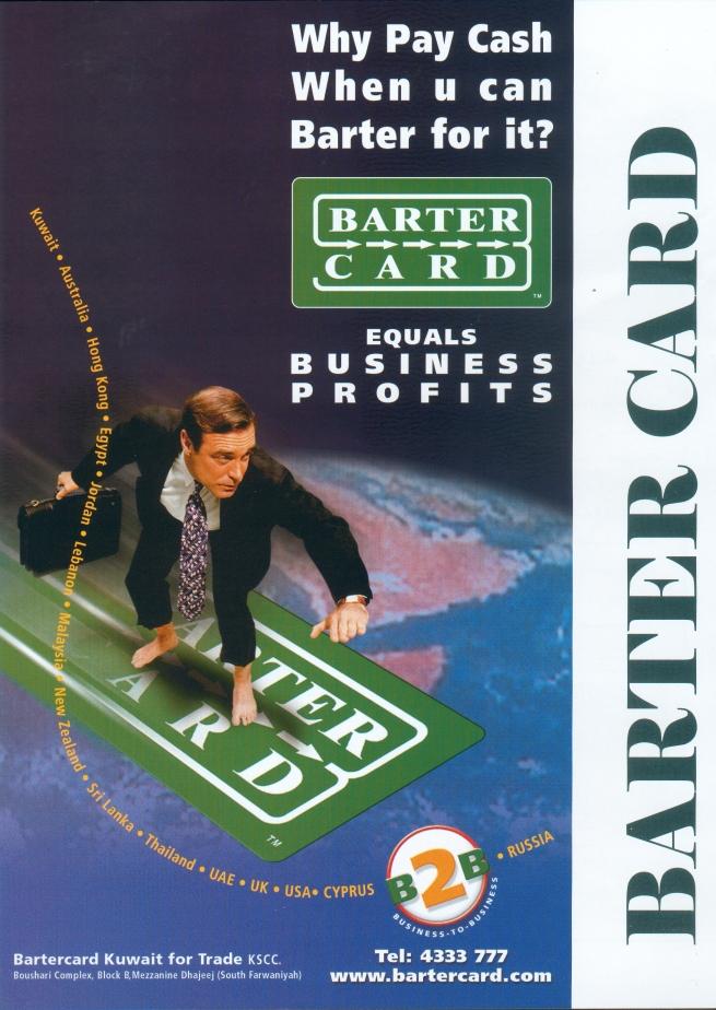 barter-card