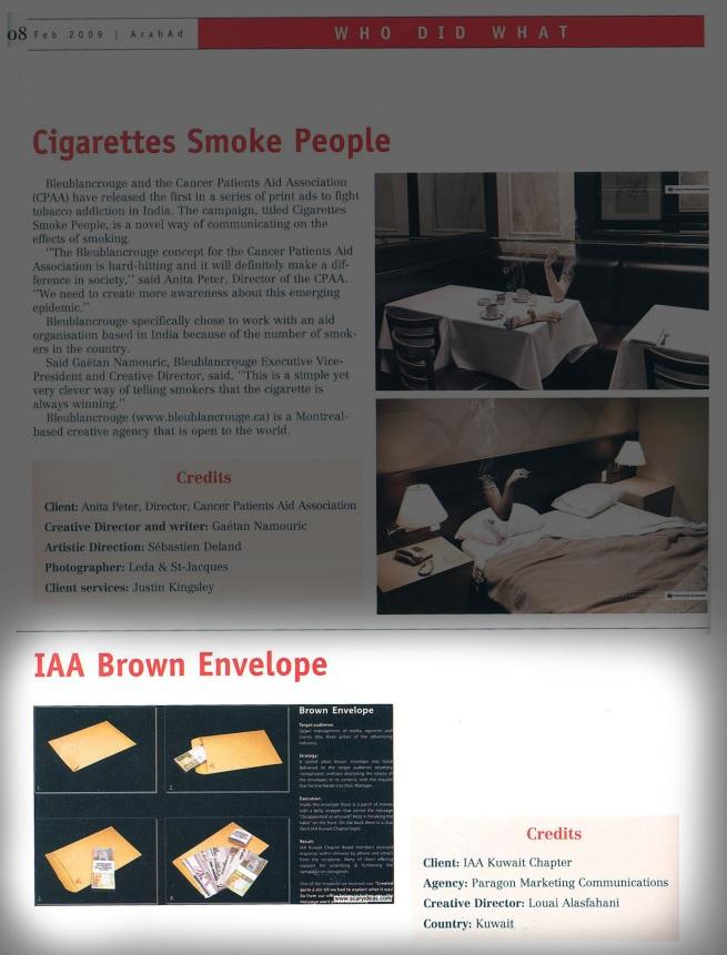 iaa-brown-envelope