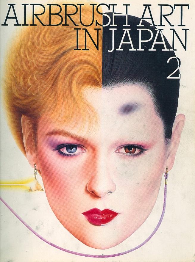 airbrushart it japan 2