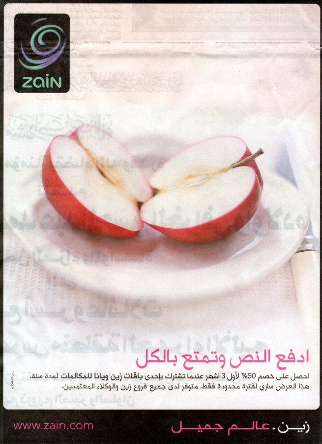 Zain002