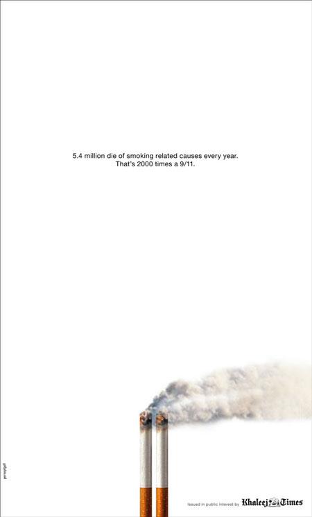 911-ad-lores1