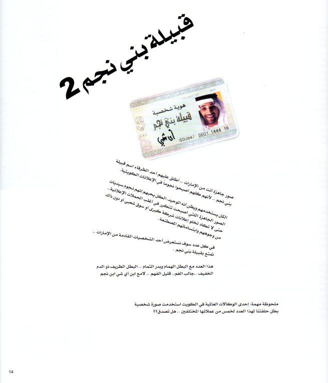 Awraq 2004001