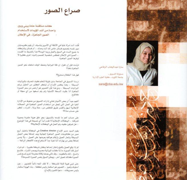 Awraq 2004007