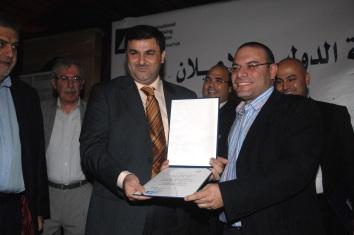 gabqa aldwlya lla3lan mh 9-9-2009 (44)