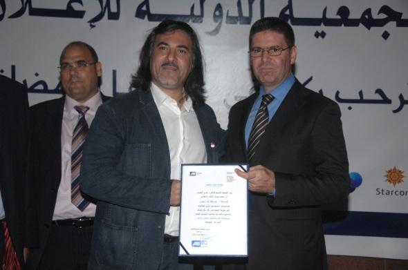 gabqa aldwlya lla3lan mh 9-9-2009 (50)